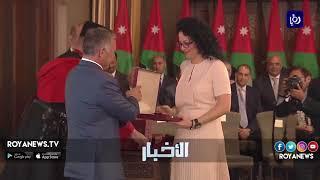 جلالة الملك ينعم بأوسمة على عدد من المؤسسات ومجموعة من الأردنيين والأردنيات