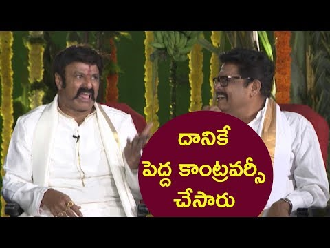 Balakrishna about his controversy and Amma...