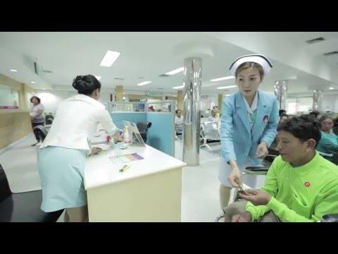 VDO Presentation โรงพยาบาลสมเด็จพระยุพราชท่าบ่อ