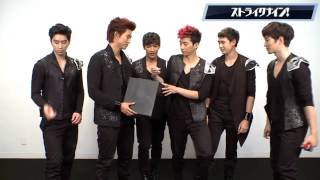 HD 20130101 2PM's New Years Party Full