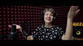 Песня-переделка на Юбилей 45 лет (Г.Лепс -Я счастливый) - Студия звукозаписи A&E RecordS