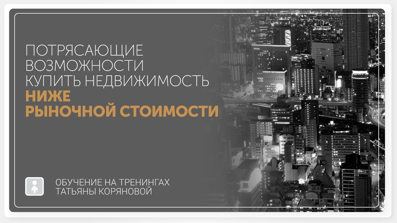 Купить дешево косметику украина помада эйвон ультра розовая мечта