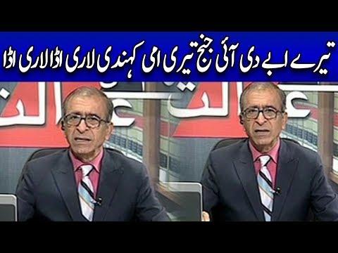 Funny Chacha Boota | Sajjad Jani Dubbing | Kn News