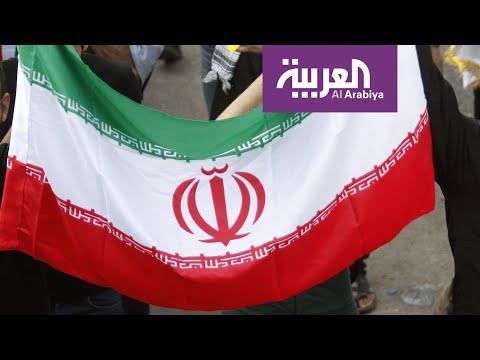 ماذا خسرت إيران  - نشر قبل 2 ساعة