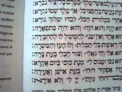 ADON OLAM (Oración del sidur) 2
