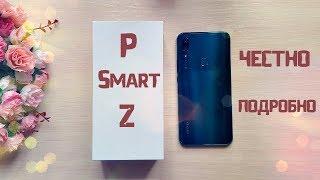 Huawei P Smart Z / Подробный обзор