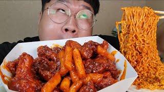 신메뉴 나온기념 까르보불닭치킨+농심습하게티+새우링+치즈…