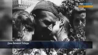 Первое празднование Дня Победы. 9 мая 1945 года(Подписав Акт о безоговорочной капитуляции 9 мая 1945 года, фашистская Германия официально признала свое пора..., 2012-05-09T06:41:57.000Z)