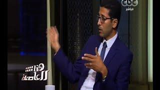 بالفيديو.. هيثم الحريري: الحكومة فاشلة ومش بتفكر غير في بيع مصر