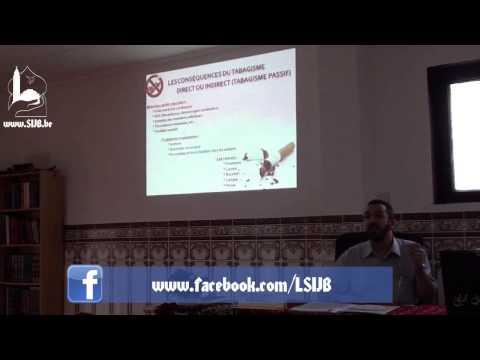 """Conférence : """"Les dangers du tabac !"""" - Moustafa Bouhout - (SIJB)"""