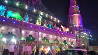 Happy New Years 2020 राधा कृष्ण मंदिर मथुरा लाइव दर्शन