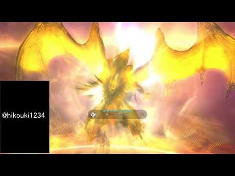 Unending Coil World 1st Clear Video : ffxiv