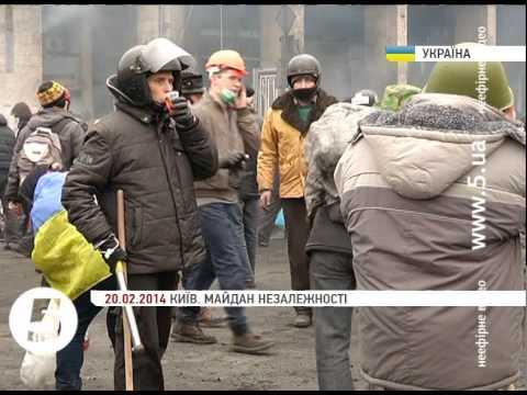 #Майдан - 20.02.2014