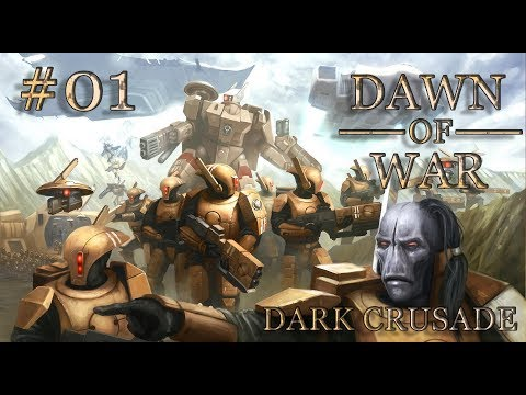 Dawn of War - Dark Crusade. Part 1 - (+5 Provinces). Tau Campaign. (Hard)