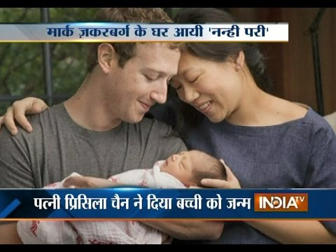Mark Zuckerberg Becomes Father of Baby Girl, Vows to Donate 99% of Facebook Shares