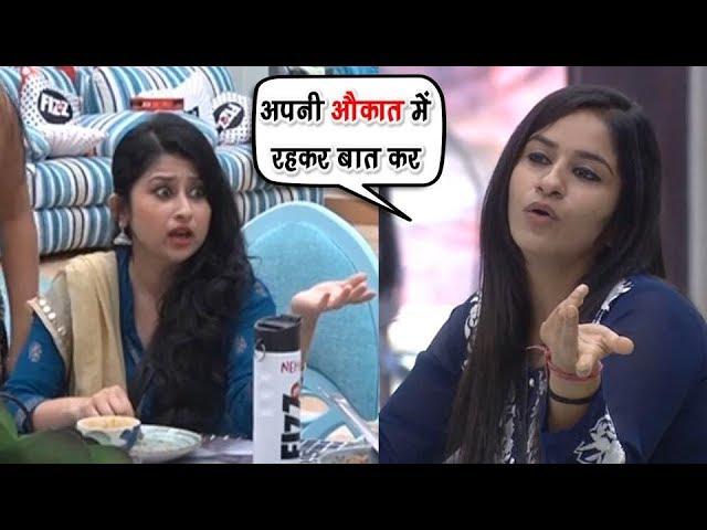 Bigg Boss 12 : Surbhi rana Fight With Saba Khan    ??? ?? ????? ?? ??? ???? !!