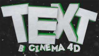КАК СДЕЛАТЬ КРАСИВЫЙ 3D ТЕКСТ В CINEMA 4D?