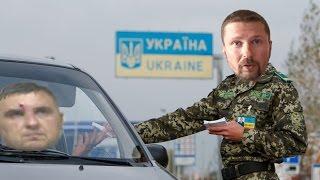 А, так он въезжал в Крым?(Неудобно получилось., 2016-08-12T13:59:23.000Z)