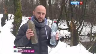 Независимая экологическая экспертиза. Кулаковский полигон.(, 2016-12-30T07:56:20.000Z)