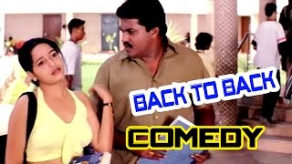 Back To Back Comedy Scenes || Nee Manasu Naku Telusu Movie