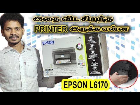 அனைத்தையும் விட சிறந்த epson L6170 review & unboxing | Wi-Fi Duplex All-in-One Ink Tank Printer