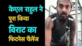KL Rahul Challenges Hardik Pandya And Dinesh Karthik | Sports Tak