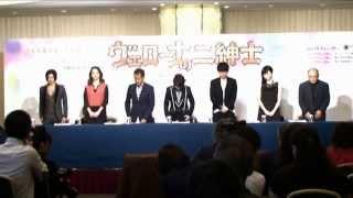 12月7日(日)より開幕するミュージカル『ヴェローナの二紳士』。台本・...