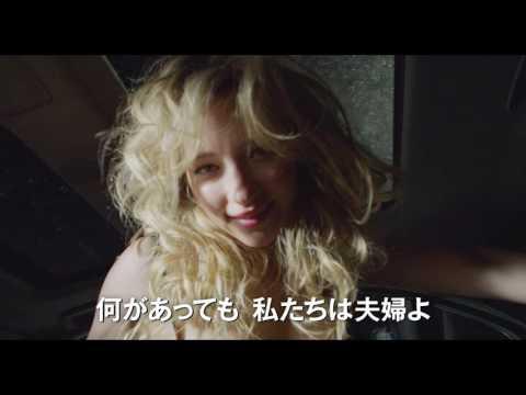 【映画】★ハードコア(あらすじ・動画)★