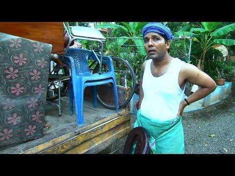 Mazhavil Manorama Marimayam Episode 314