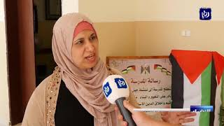 الاحتلال يضيق الخناق على السكان وطلبة المدارس في قرية جبارة - (4/10/2019)