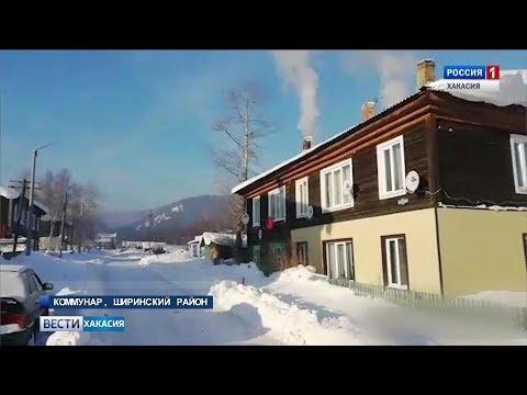 В Коммунаре жители нескольких домов замерзают в своих квартирах. 06.12.2018