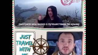 видео Алушта рыбалка в Крыму, морская рыбалка Алушта, отдых Крым рыбалка на море, Алушта рыбалка с катера, Крым рыбалка Черное море