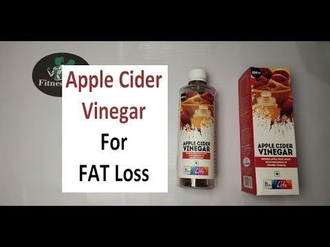 best-fat-loss-supplement-under-₹300-|-lose-fat-|-benefits-of-apple-cider-vinegar