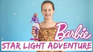 Barbie Звездные приключения Салли обзор и распаковка куклы