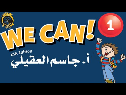 تحميل قاموس المنهل عربي فرنسي وفرنسي عربي مجانا pdf