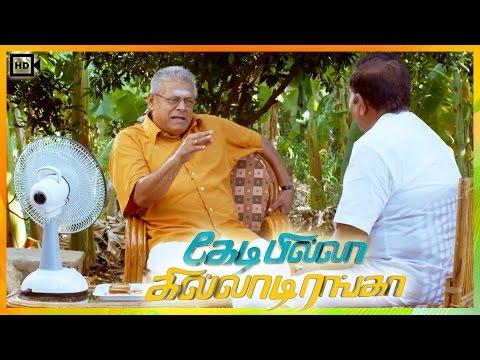 Kedi Billa Killadi Ranga Tamil Movie   Scenes   Delhi Ganesh Explained Food Taste
