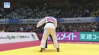 柔道グランドスラム東京 女子78kg超級 3位決定戦 マロンガvsチュメオ