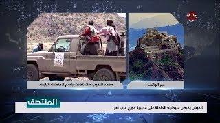 الجيش يفرض سيطرته الكاملة على مديرية موزع غرب تعز