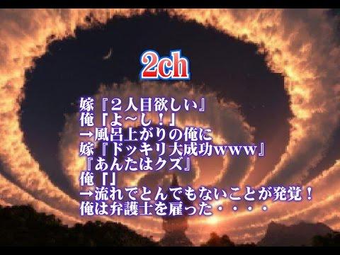 【2ch スッキリ】嫁『2人目欲しい』俺「よ〜し!」→風呂上がりの俺に嫁『ドッキリ大成功www』
