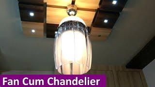 FAN CUM LIGHT CHANDELIER
