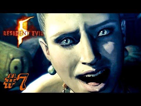 НУ ВЕСКЕР ТОЧНО ПАДЛА! ► Resident Evil 5 Прохождение #7 ► ХОРРОР ИГРА