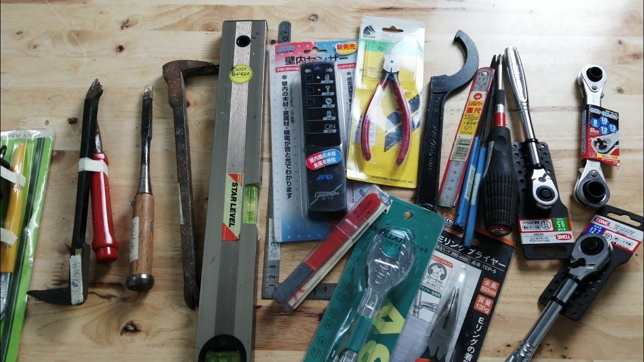 Dụng cụ nhật 955 bộ cờ lê ASH Asahi, kìm cắt KEIBA, máy dò điện âm tường