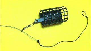 Фидерная оснастка инлайн на плетеном шнуре Фидер для начинающих Лайфхаки и самоделки для рыбалки