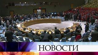 Сирия запросила созвать экстренное заседание Совбеза ООН по Голанским высотам.