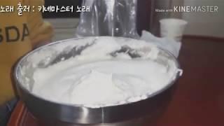 [홈베이킹] 은비의 홈베이킹 (머랭쿠키 실패없이 굽는 …