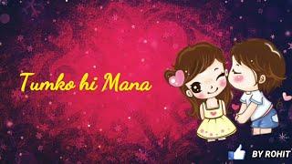 Chahu pass pass Aana Koi dhund Ke Bahana  love status video   More Status video 👇