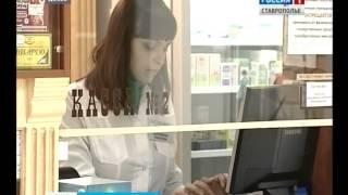 видео Уколы Алфлутоп: инструкция по применению, цена,аналоги, отзывы