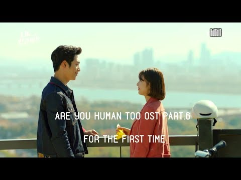 GB9 (길구봉구) - For The First Time [Are You Human Too MV]