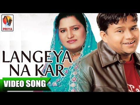 Langeya Na Kar (OFFICIAL VIDEO)   Karamjeet Anmol & Sudesh Kumari   Punjabi Duet Songs   Priya Audio