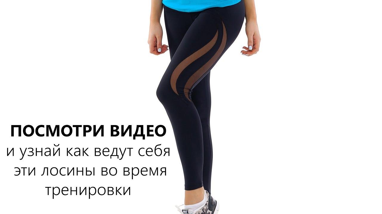 лосины джинсовые фото